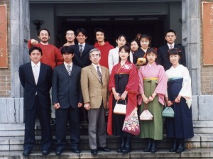 25 March, 2000