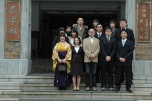 24 March, 2011