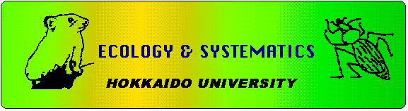 生物生態・体系学分野