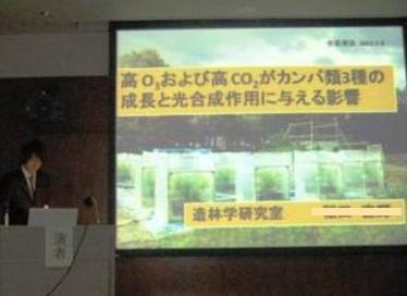 O3+CO2.JPG